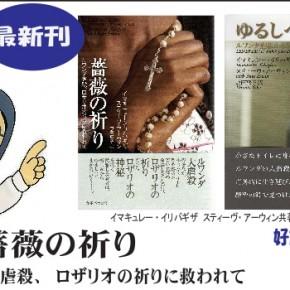 パウロ女子修道院 掲示部 書簡お知らせ