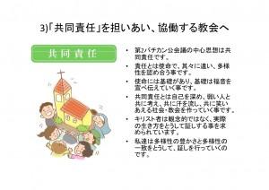 新生計画_004