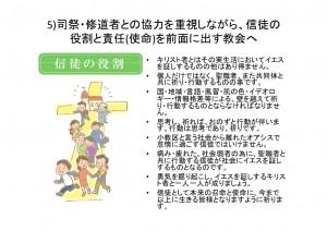 新生計画_006